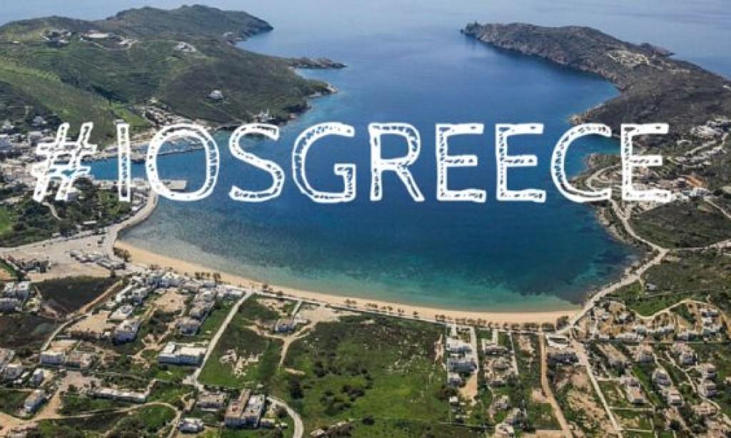 Innovative Travel Massive Unconference on Ios island