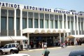 Government approves privatization of 14 regional airports