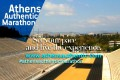 Record participation in 2015 Athens Marathon