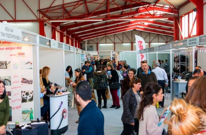 11.700 visitors to Eastern Macedonia-Thrace Fair