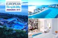 Greek hotels win European Hospitality Awards