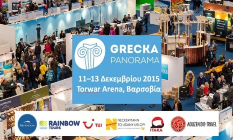 South Aegean Region in Grecka Panorama Fair