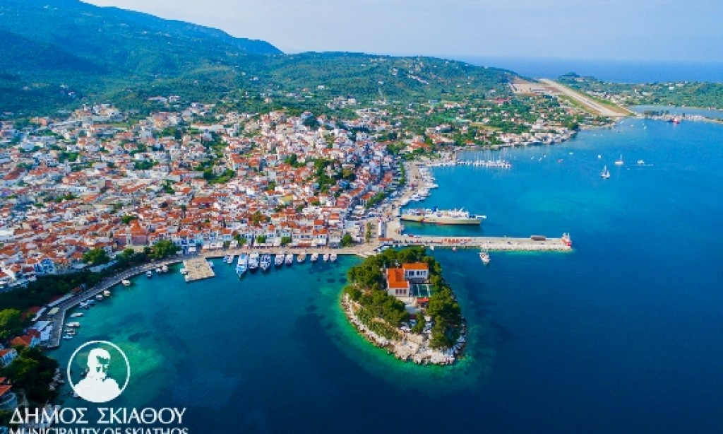 Skiathos: Tourism promotion for 2016