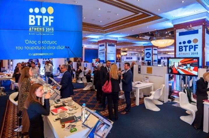 Business Travel Professionals Forum 2015