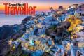 CNT: Santorini in World's Top-50