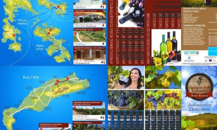 Gastronomy Tourism: Wine Roads in Patmos