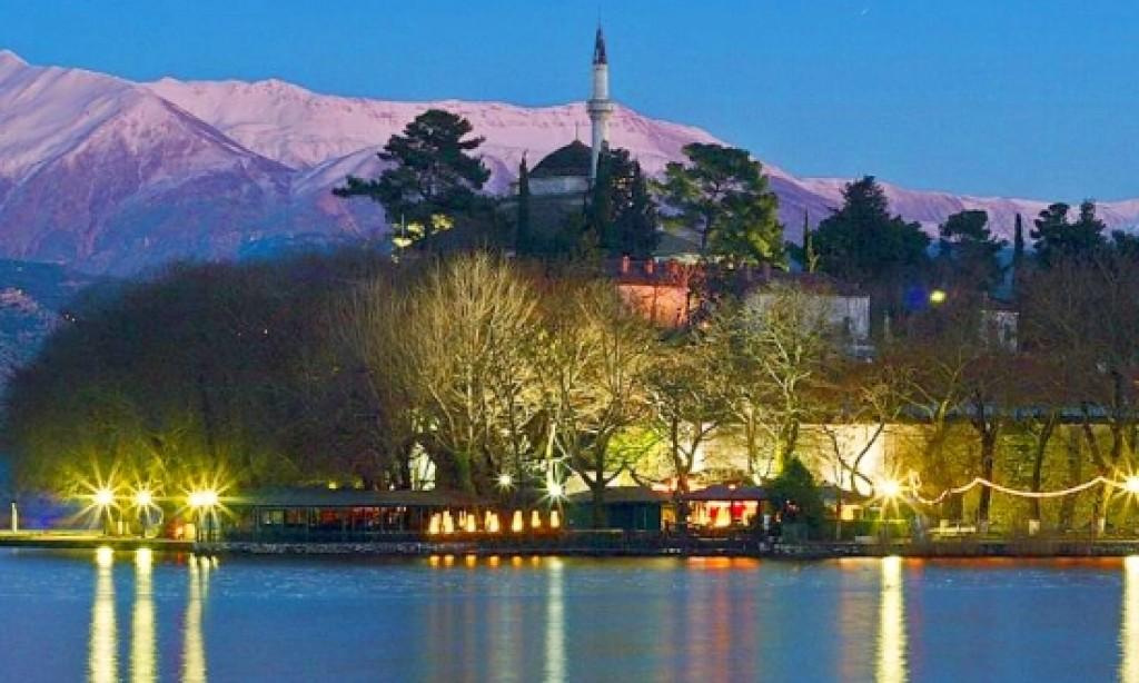 Destination Management Company Epirus deal