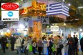 Greece enters MATKA Nordic Travel Fair 2016