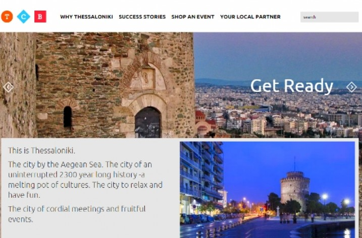 Thessaloniki Convention Bureau's new website online