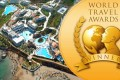 Greek Tourism: 24 World Travel Awards for hotels