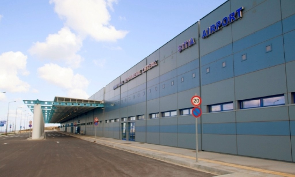 Sitia new airport terminal inaugurated