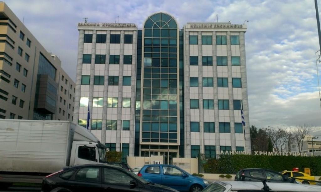 Finance Ministry announces €1.9bn  surplus