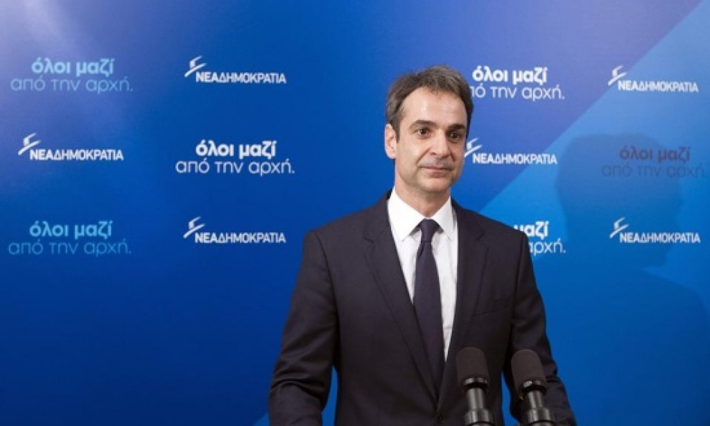 Kyriakos Mitsotakis to renew  New Democracy party