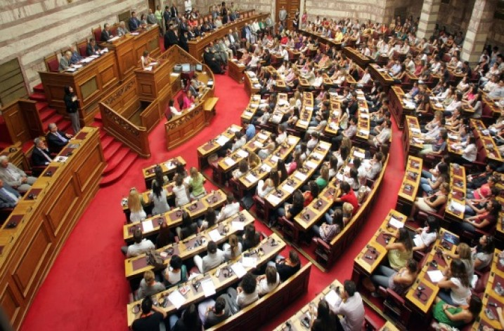 Greek Parliament approves same-sex civil partnership law